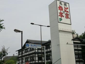 寺2.JPG