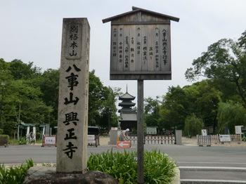 寺5.JPG