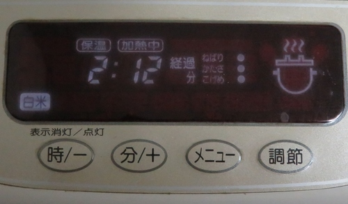 17 (800x470).jpg
