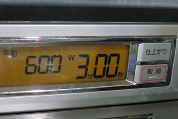 19 (800x533).jpg
