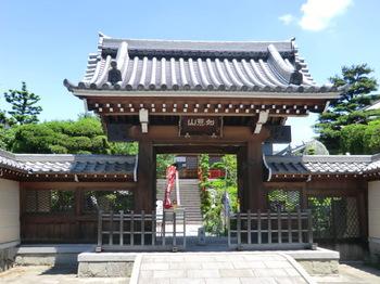 宝珠院1.JPG