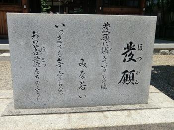 宝珠院24.JPG