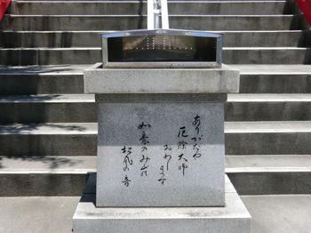 宝珠院6.JPG