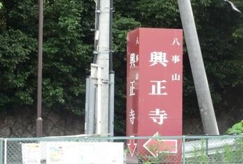寺1.JPG