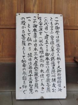 寺24.JPG