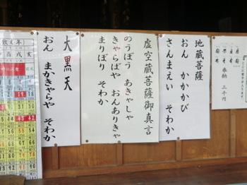 寺25.JPG