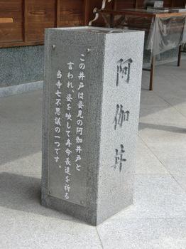 寺30.JPG