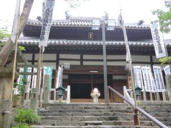 寺33.JPG