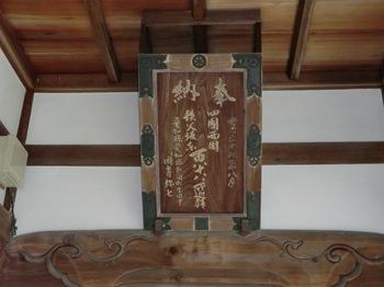 寺37.JPG