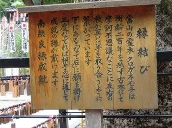 寺42.JPG